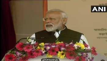 अपने संसदीय क्षेत्र वाराणसी पहुंचे PM मोदी, 39 परियोजनाओं का करेंगे लोकार्पण