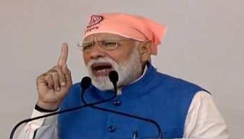 कुछ राजनीतिक दल अपने स्वार्थ के लिए बार-बार जात-पात का मुद्दा उठाते रहते हैं- PM मोदी