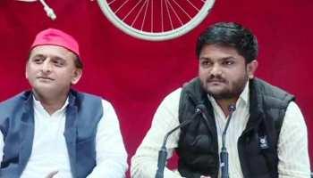 हार्दिक पटेल ने अखिलेश यादव से की मुलाकात, कहा- 'SP-BSP गठबंधन देगा BJP को मात'
