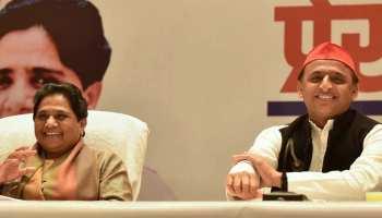 लोकसभा चुनावः SP-BSP की सीटें हो गईं फाइनल, कौन कहां से लड़ेगा | पढ़ें पूरी लिस्ट