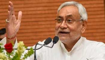 हम धारा 370 हटाने के पक्ष में नहीं, हम इस कदम का समर्थन नहीं करते: नीतीश कुमार