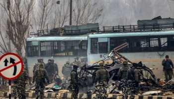 संयुक्त राष्ट्र सुरक्षा परिषद ने की पुलवामा हमले की निंदा, जैश-ए-मोहम्मद का भी लिया नाम