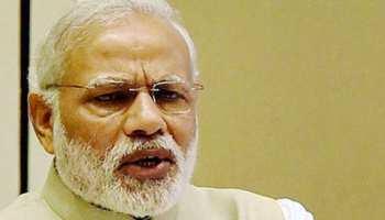 राजस्थान: आज टोंक में PM नरेंद्र मोदी की है रैली, लोकसभा चुनाव का करेंगे आगाज