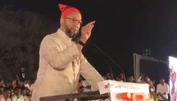 असदुद्दीन ओवैसी ने कहा - पुलवामा हमले के खिलाफ हमसब एक हैं, जैश-ए-मोहम्मद नहीं, जैश-ए-शैतान है
