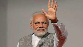 प्रधानमंत्री नरेंद्र मोदी आज गोरखपुर से करेंगे पीएम किसान योजना की शुरुआत