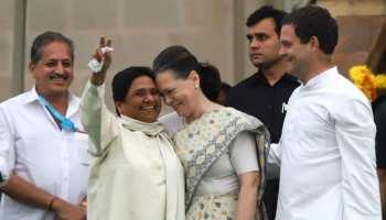 कांग्रेस की छाया से क्यों दूर रहना चाहती हैं BSP सुप्रीमो मायावती?