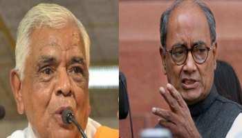 पूर्व CM ने दिग्विजय सिंह को दी भोपाल से चुनाव लड़ने की चुनौती, बोले- 'आओ दो-दो हाथ हो जाए'