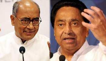 दिग्विजय ने कमलनाथ को दिया जवाब, कहा- राहुल जहां से कहें वहीं से चुनाव लड़ने को तैयार हूं