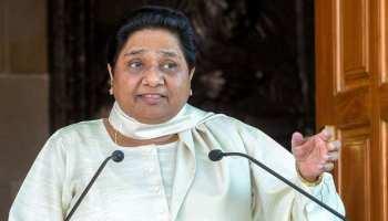 बीएसपी प्रमुख मायावती का लंबा है राजनीतिक सफर, शिक्षिका से बनी राजनेता