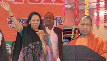 लोकसभा चुनाव 2019: पहले चरण के लिए नामांकन का आज आखिरी दिन, हेमा मालिनी मथुरा से भरेंगी पर्चा