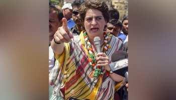 प्रियंका गांधी का BJP पर हमला, 'काश! टीशर्ट की मार्केटिंग में व्यस्त नेता शिक्षामित्रों पर ध्यान देते'
