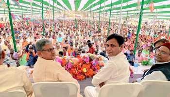 बिहार : ललन सिंह के पक्ष में हवा बनाने पहुंचे नित्यानंद राय, गायब रहे स्थानीय BJP विधायक