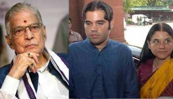 बीजेपी ने कानपुर से जोशी का काटा टिकट, वरुण गांधी और मेनका गांधी की बदली गईं सीटें