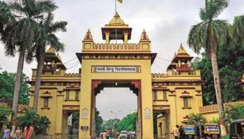 बीएचयू हत्याकांड: गौरव सिंह की हत्या में नामजद छात्र रूपेश गिरफ्तार