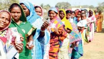 लोकसभा चुनाव 2019: बस्तर की जनता का बढ़ा लोकतंत्र पर विश्वास, मतदाताओं ने दिया नक्सलियों को संदेश