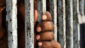 गुमलाः कैदी की संदेहास्पद मौत, परिवारवालों ने लगाया जेल में मारपीट करने का आरोप