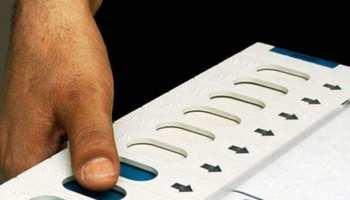 बिहार : दूसरे चरण के लिए थमा चुनाव प्रचार, कल 5 सीटों पर डाले जाएंगे वोट