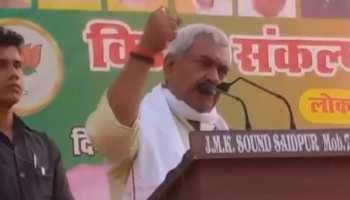 मनोज सिन्हा के विवादित बोल, 'BJP कार्यकर्ता की ओर उठी अंगुली 4 घंटे भी सलामत नहीं रहेगी'