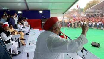 मैनपुरी महागठबंधन रैली: जब मंच पर सपा अध्यक्ष अखिलेश यादव ने 'नेताजी' को थमाया माइक