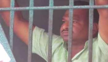 एके-47 मामले में आरजेडी नेता गिरफ्तार, जांच में नाम आने पर की गई कार्रवाई
