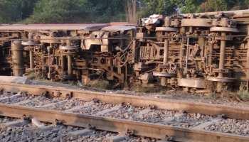 पूर्वा एक्सप्रेस हादसा: रेलवे ने जारी किए हेल्पलाइन नंबर, 13 ट्रेनों का रूट बदला