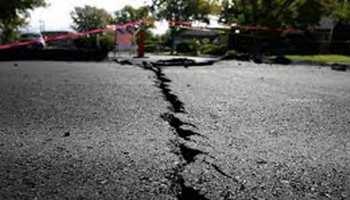 सरायकेला में महसूस किए गए भूकंप के झटके, 4.4 की तीव्रता से हिली धरती
