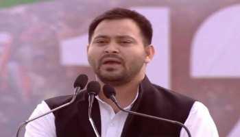 नीतीश कुमार मोदी से डरे हुए हैं इसलिए अब तक नहीं जारी किया है घोषणा पत्र: तेजस्वी