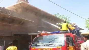 जोधपुर हाईकोर्ट के रिकॉर्ड रूम में लगी आग, काबू करने में दमकलकर्मियों के छूटे पसीनें