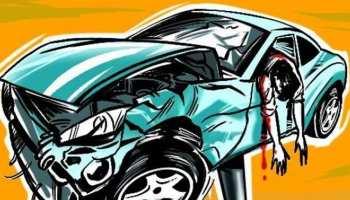 सीकर: पलटी तेज रफ्तार कार, 2 की हुई मौत, एक घायल