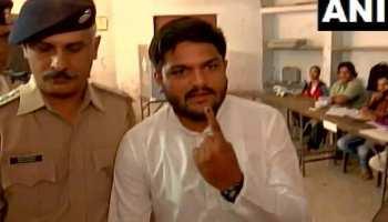 लोकसभा चुनाव LIVE: हार्दिक पटेल ने डाला वोट, अब तक प.बंगाल में सर्वाधिक वोटिंग