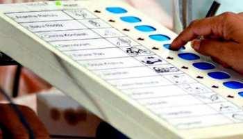 बिहार की 5 लोकसभा सीटों पर मतदान संपन्न, सुपौल में हुई बंपर वोटिंग