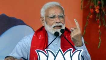 झारखंड : PM मोदी लोहरदगा में करेंगे जनसभा को संबोधित, सीएम रघुवर भी रहेंगे मौजूद