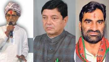 आम चुनाव 2019: राजस्थान के दंगल में बढ़ी दागियों की संख्या