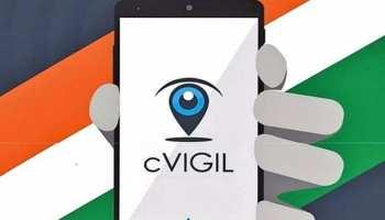 राजस्थान: सी विजिल एप पर 875 शिकायतें दर्ज, कोटा से सबसे अधिक मामले आए सामने