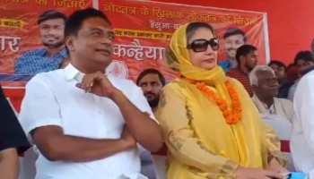 लोकसभा चुनाव 2019: शबाना आजमी और प्रकाश राज ने किया कन्हैया के लिए प्रचार, पहुंचे बेगूसराय