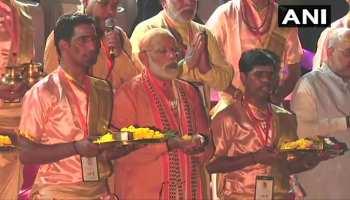 वाराणसी : दशाश्वमेध घाट पर PM मोदी ने की गंगा पूजा, 2 घंटे 20 मिनट चला रोड शो