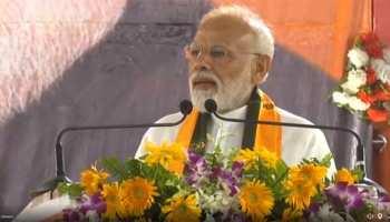 हम आतंक को मुंहतोड़ जवाब देते हैं, 5 साल से मंदिर में धमाके नहीं हुए: PM मोदी