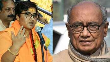 BJP बोली, 'साध्वी प्रज्ञा ठाकुर के चुनावी मैदान में उतरने से बंधी दिग्विजय सिंह की घिग्घी'