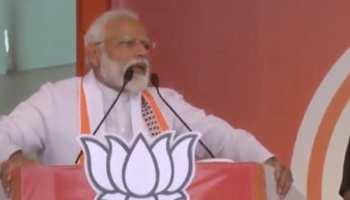 रतलाम की रैली में बोले PM मोदी- वोट न डालकर आपने बहुत बड़ा पाप किया है दिग्गी राजा