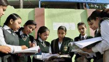 राजस्थान: स्कूली पाठ्यक्रम में शामिल किया जाएगा मौसमी बीमारियों से बचने के उपाए