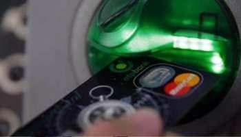 भरतपुर: गोपालगढ़ में ATM काटकर हुई 12 लाख की चोरी, जांच जारी