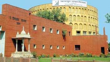 राजस्थान: शहरों की बदलेगी सूरत, राज्य सरकार ने जारी किया बजट