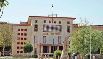 राजस्थान: उच्च न्यायालय ने बढ़ते दुष्कर्म मामलों पर गहलोत सरकार को जारी किया नोटिस