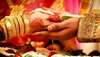 भरतपुर: दूल्हों का सच सामने आते ही एक ही घर के दो दुल्हनों ने किया शादी से इंकार