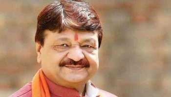 BJP नेता से पूछा गया कि क्या वह पार्टी अध्यक्ष बनने की रेस में हैं? जवाब मिला...