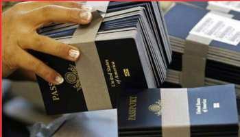 ब्रिटेन जाने वाले भारतीयों के लिए खुशखबरी, अब नहीं पडेगी लैंडिंग कार्ड की जरूरत