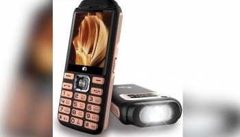 Jivi Mobile ने लॉन्च किया N-3720 फीचर फोन, पावर बैंक की तरह भी करेगा काम