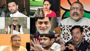 बिहार की इन VIP SEATS पर रहेगी देश की नजर, जानिए कौन हैं वो बड़े चेहरे