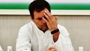 ओडिशा में कांग्रेस ने पहले ही मानी हार, प्रदेश कांग्रेस प्रमुख बोले- हम विपक्ष का दर्जा भी गंवा सकते हैं
