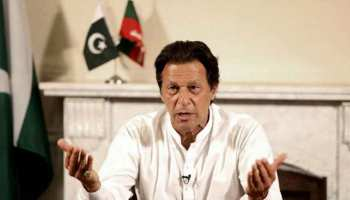 भारत के आम चुनाव रिजल्ट से पहले पाकिस्तान ने की राष्ट्रीय सुरक्षा समिति की बैठक